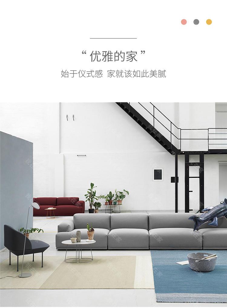 色彩北欧风格微光沙发的家具详细介绍