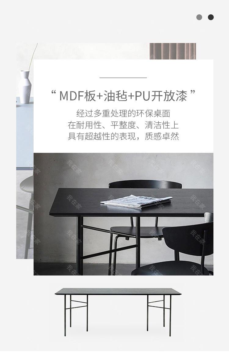 色彩北欧风格微光餐桌的家具详细介绍