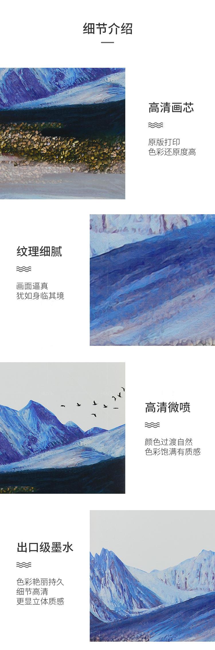 绘美映画系列青山 山水装饰画的详细介绍