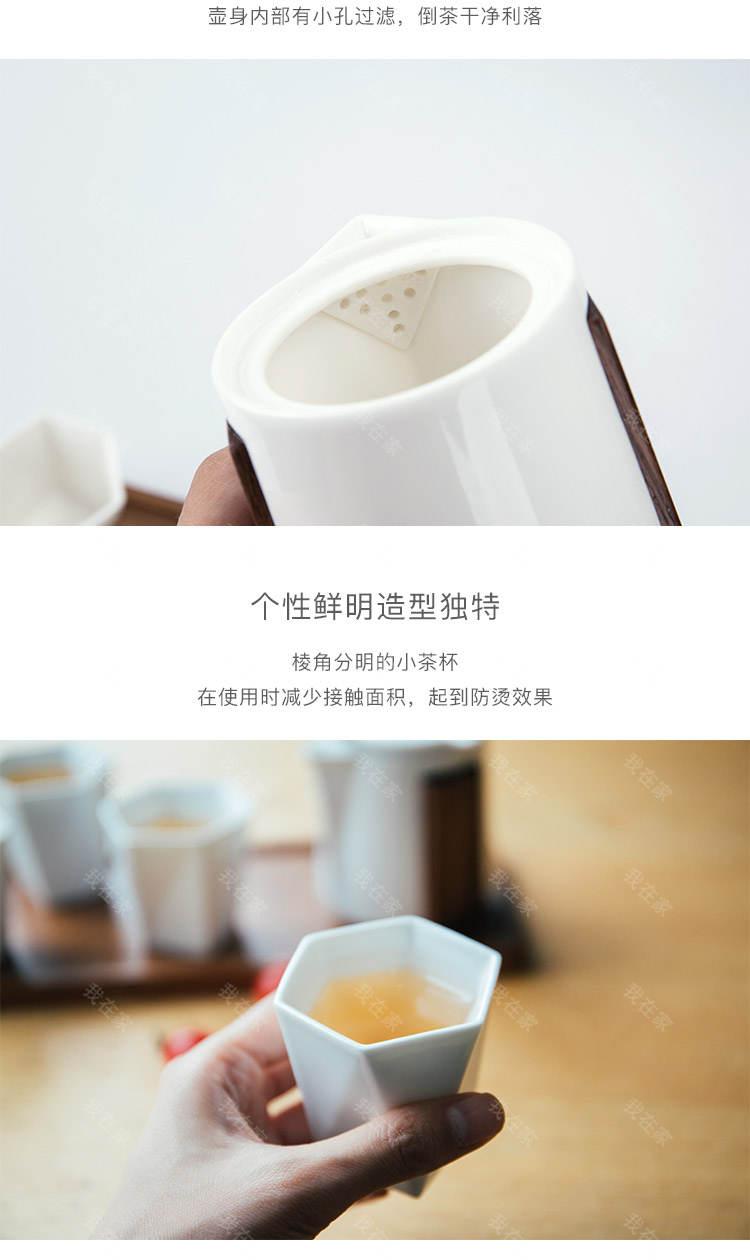 质造品牌 琢磨壶的详细介绍