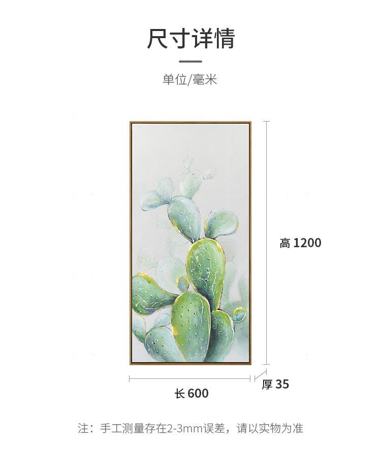 绘美映画系列圣丽塔仙人掌 手绘挂画的详细介绍