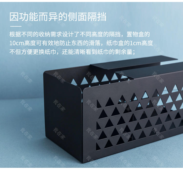 纳谷品牌铁艺多功能收纳盒的详细介绍