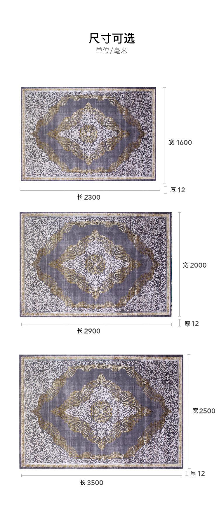 地毯品牌欧式复古纹理机织地毯的详细介绍