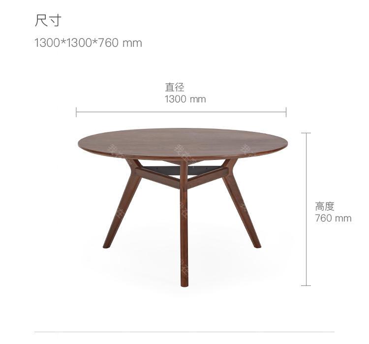 原木北欧风格无拘圆餐桌的家具详细介绍