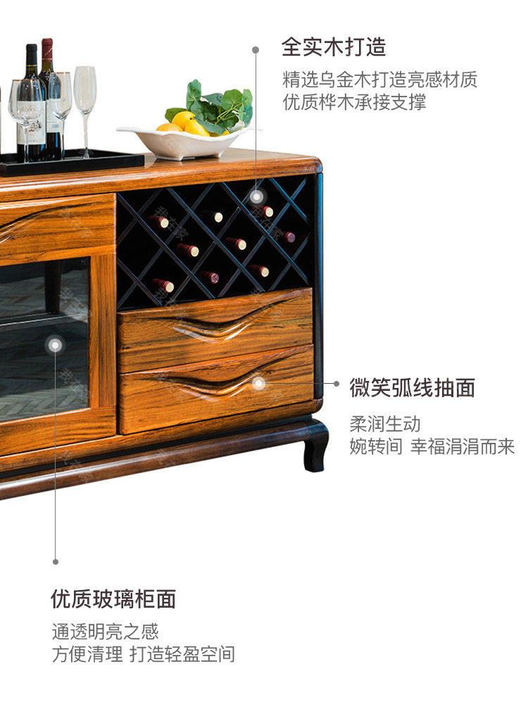 现代实木风格倚窗餐边柜的家具详细介绍