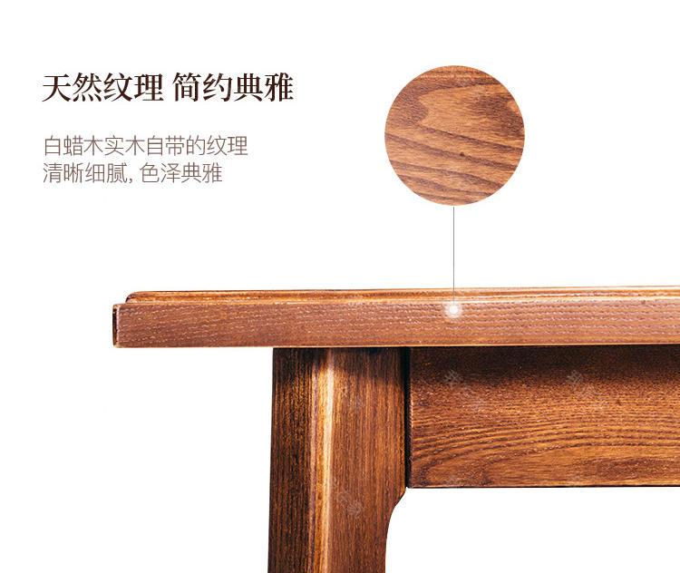 新中式风格木筵茶几的家具详细介绍