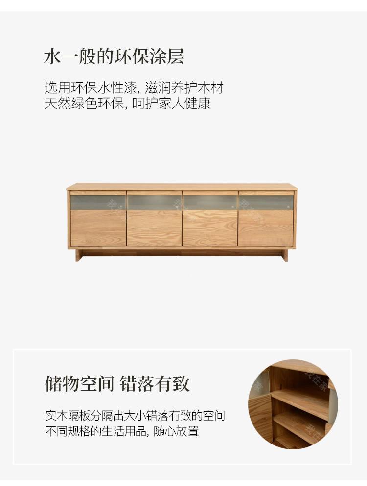 新中式风格怀谷电视柜(样品特惠)的家具详细介绍