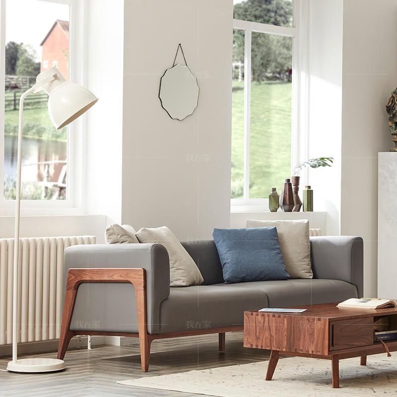 原木北欧风格拾悦沙发