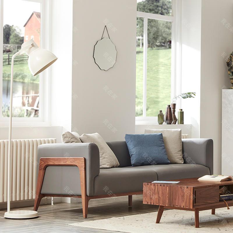 原木北欧风格自得沙发