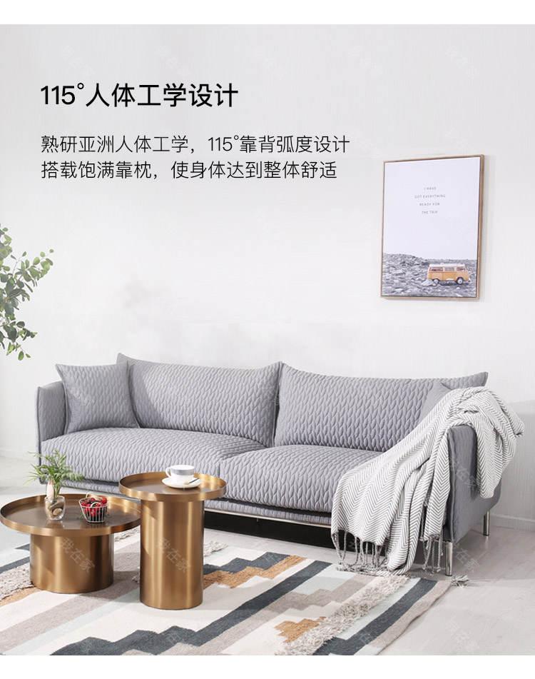 色彩北欧风格麦穗沙发的家具详细介绍