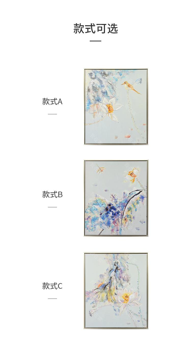 绘美映画品牌荷韵 山水芙蓉挂画的详细介绍