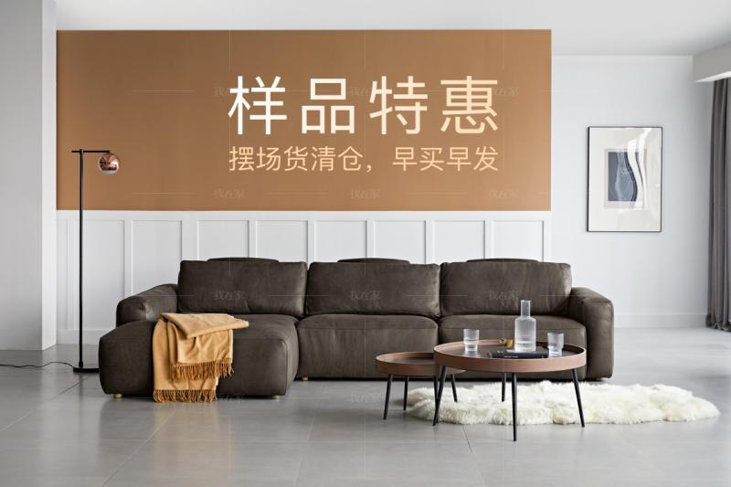样品特惠系列 原木北欧风格家具
