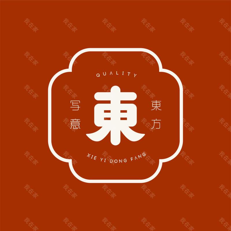 写意东方品牌 新中式风格家具