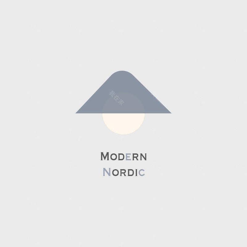 现代北欧灯
