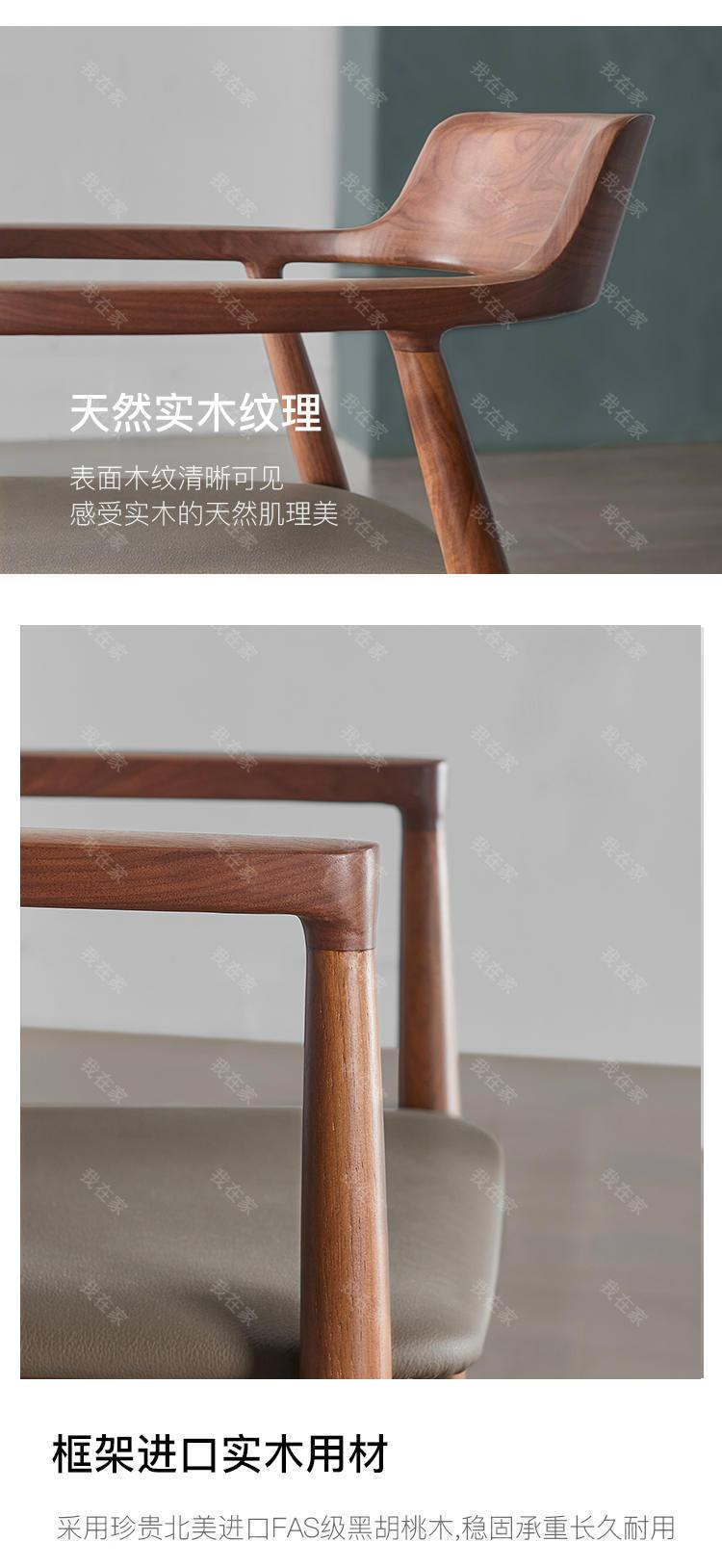 原木北欧风格知夏餐椅的家具详细介绍