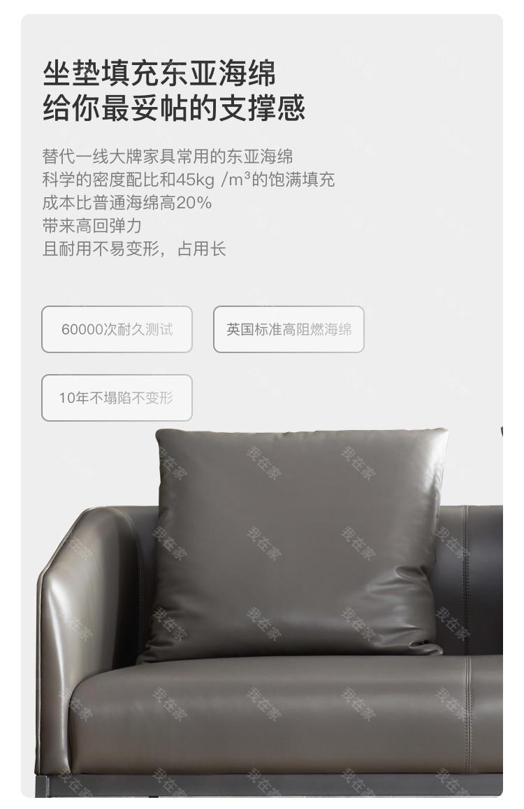 意式极简风格洛蕾沙发的家具详细介绍