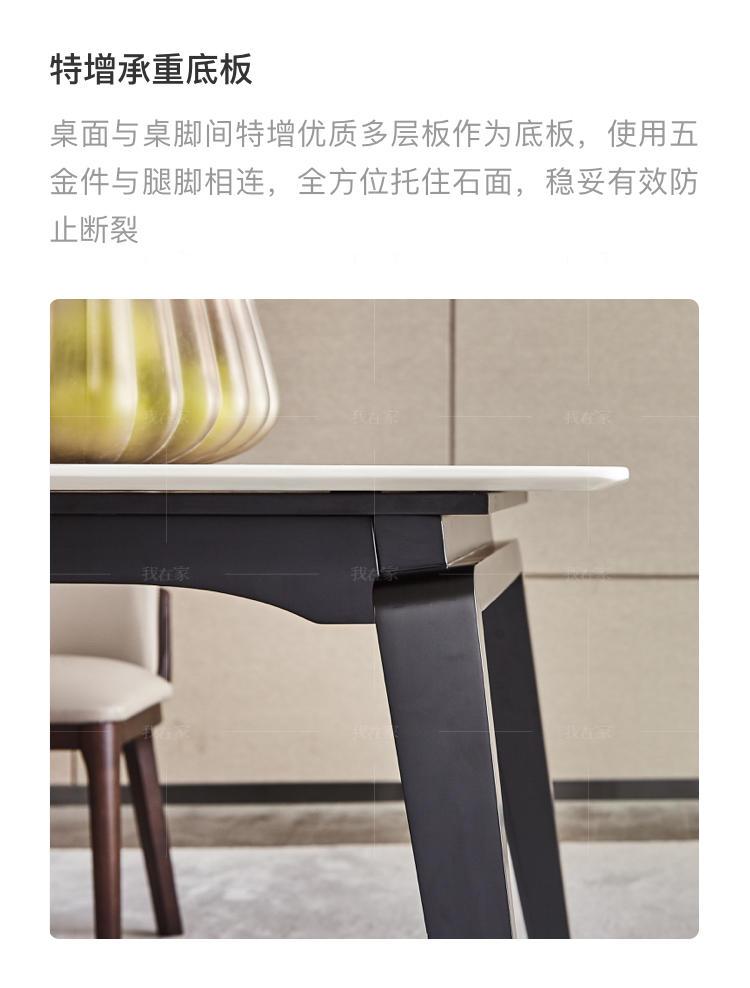 意式极简风格弗利餐桌的家具详细介绍