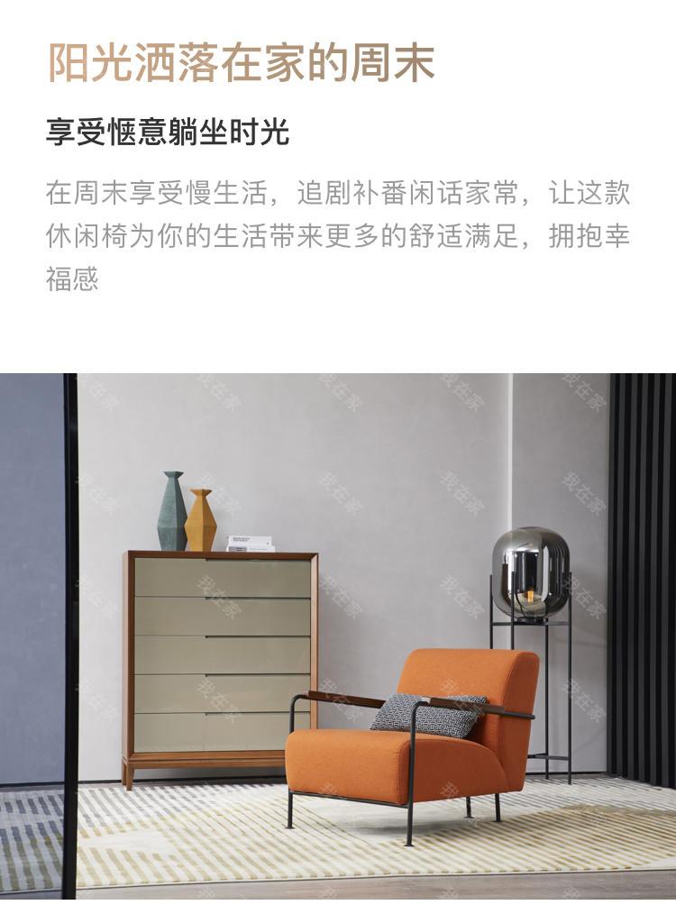 意式极简风格贝蒂休闲椅的家具详细介绍