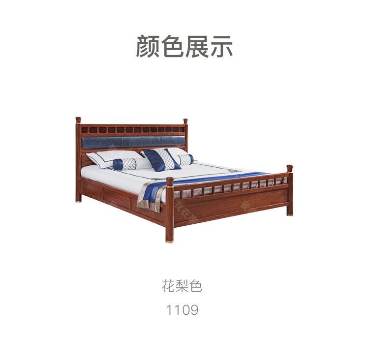 新古典中式风格世尊双人床的家具详细介绍