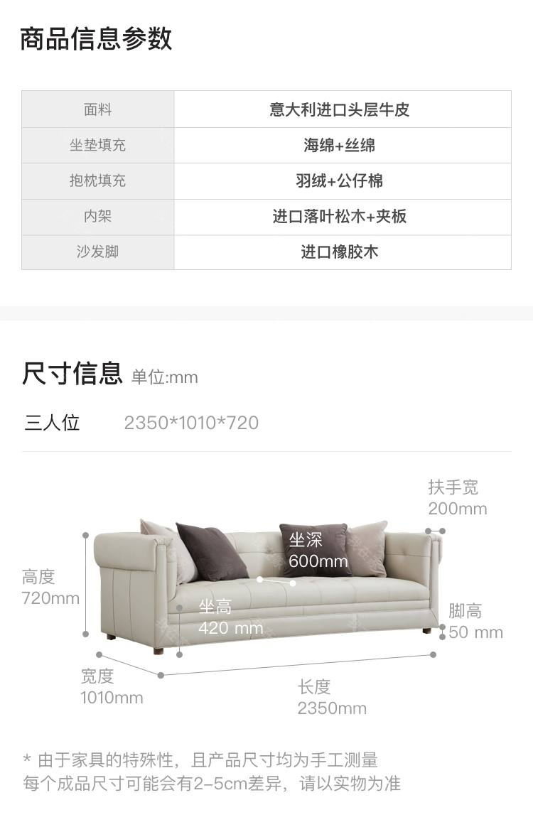 轻奢美式风格蒂娜沙发的家具详细介绍
