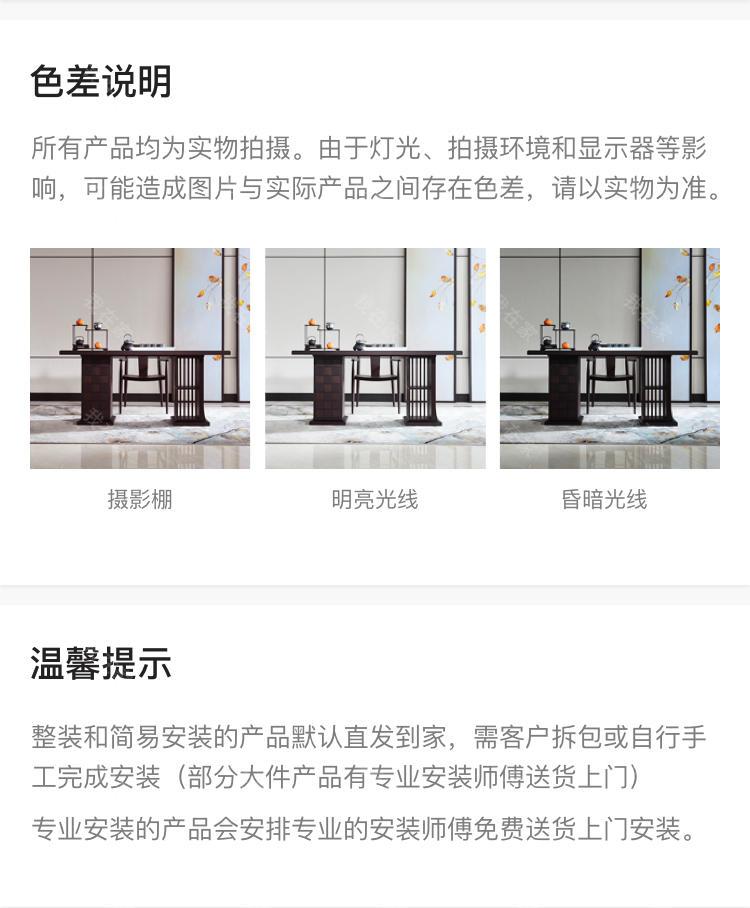 中式轻奢风格颂园茶桌的家具详细介绍