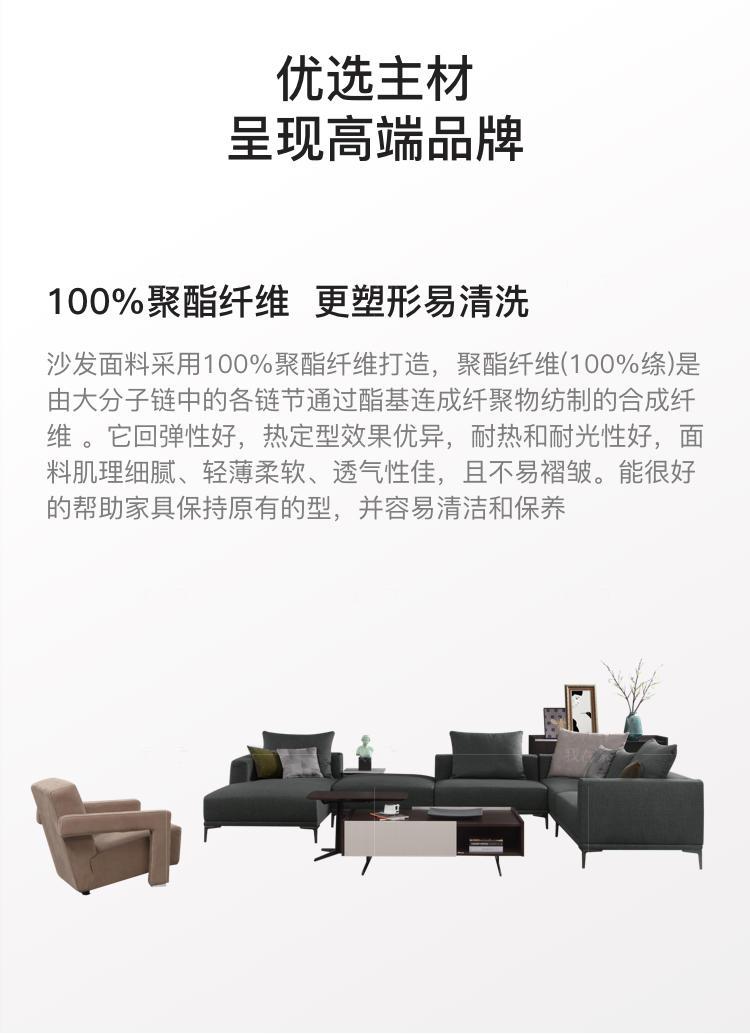 意式极简风格方凌沙发的家具详细介绍