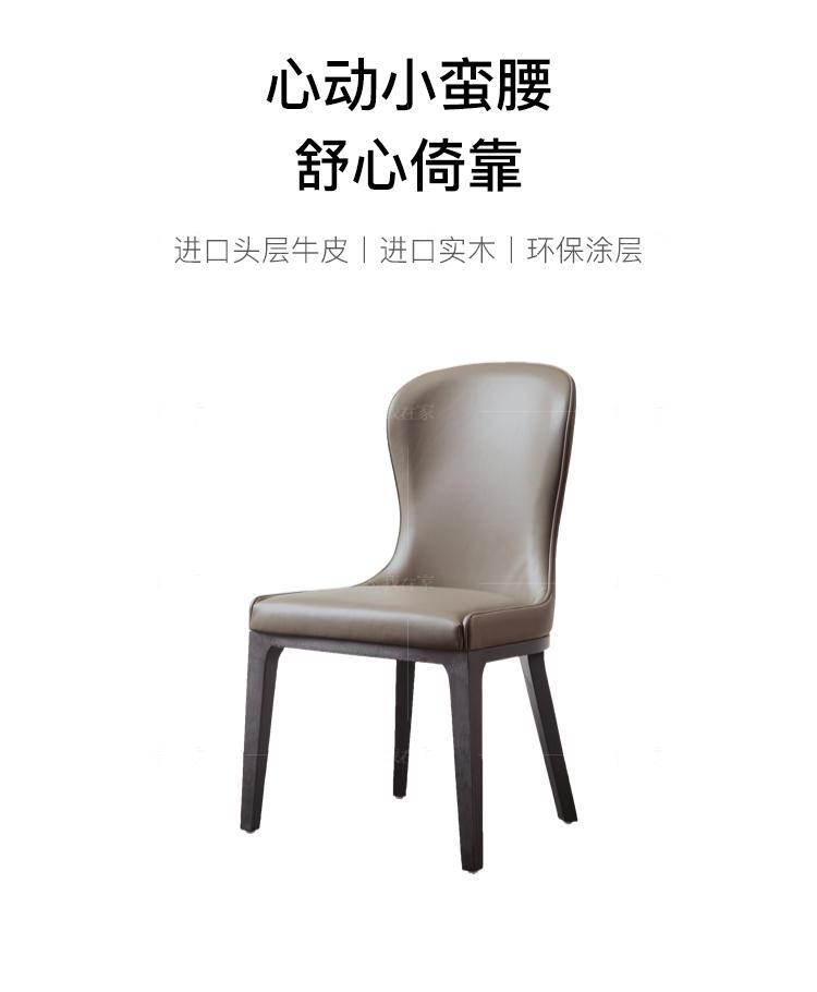 意式极简风格餐椅*2把(样品特惠)的家具详细介绍