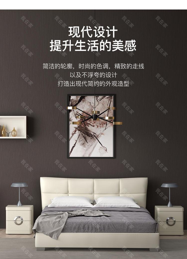 现代简约风格美因兹双人床的家具详细介绍