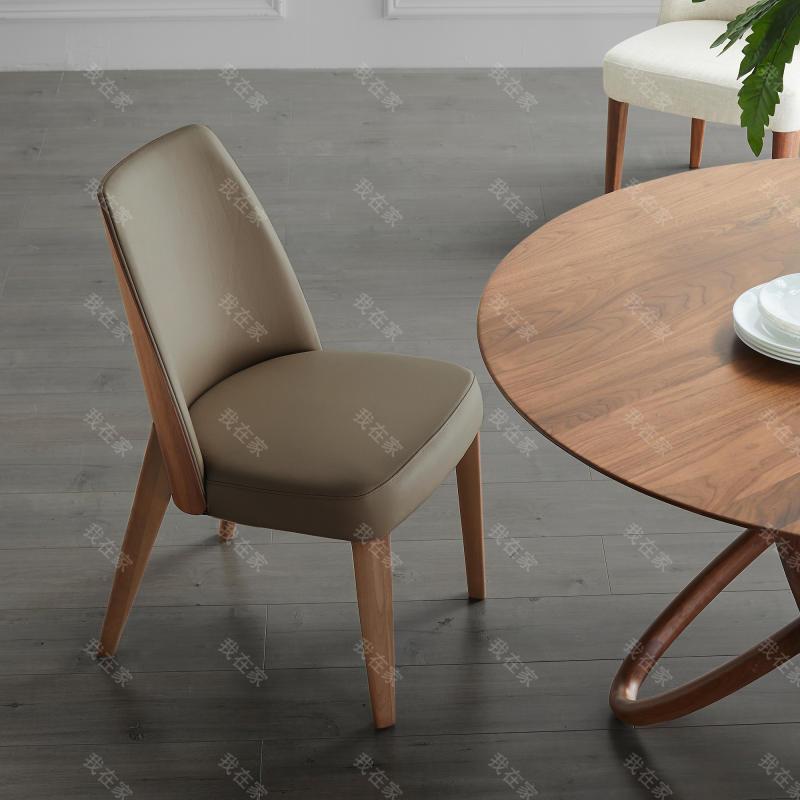 原木北欧风格席邻餐椅