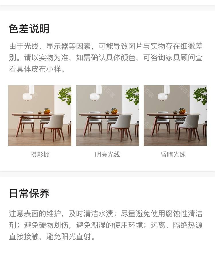 意式极简风格贝洛餐桌的家具详细介绍