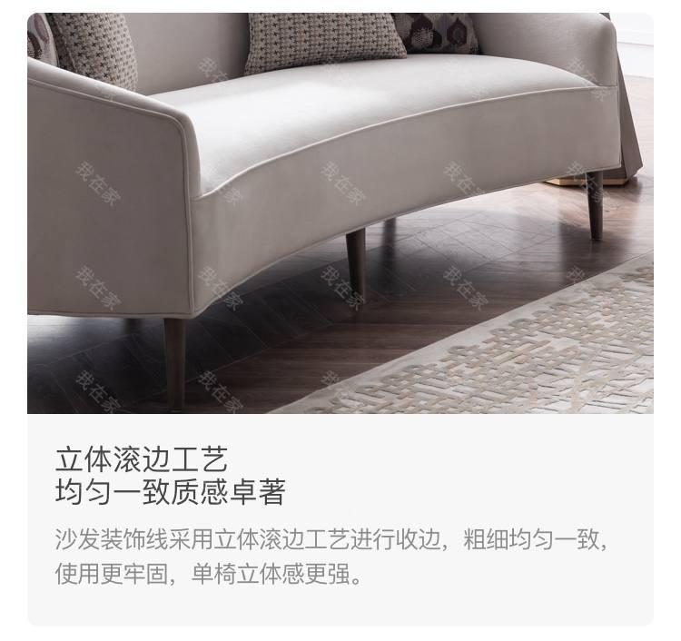 现代美式风格波兰特布艺沙发的家具详细介绍