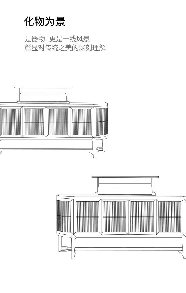 新中式风格朴意背柜的家具详细介绍