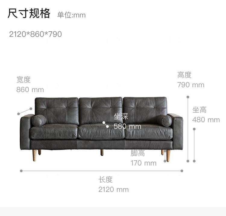 中古风风格马德里沙发(样品特惠)的家具详细介绍