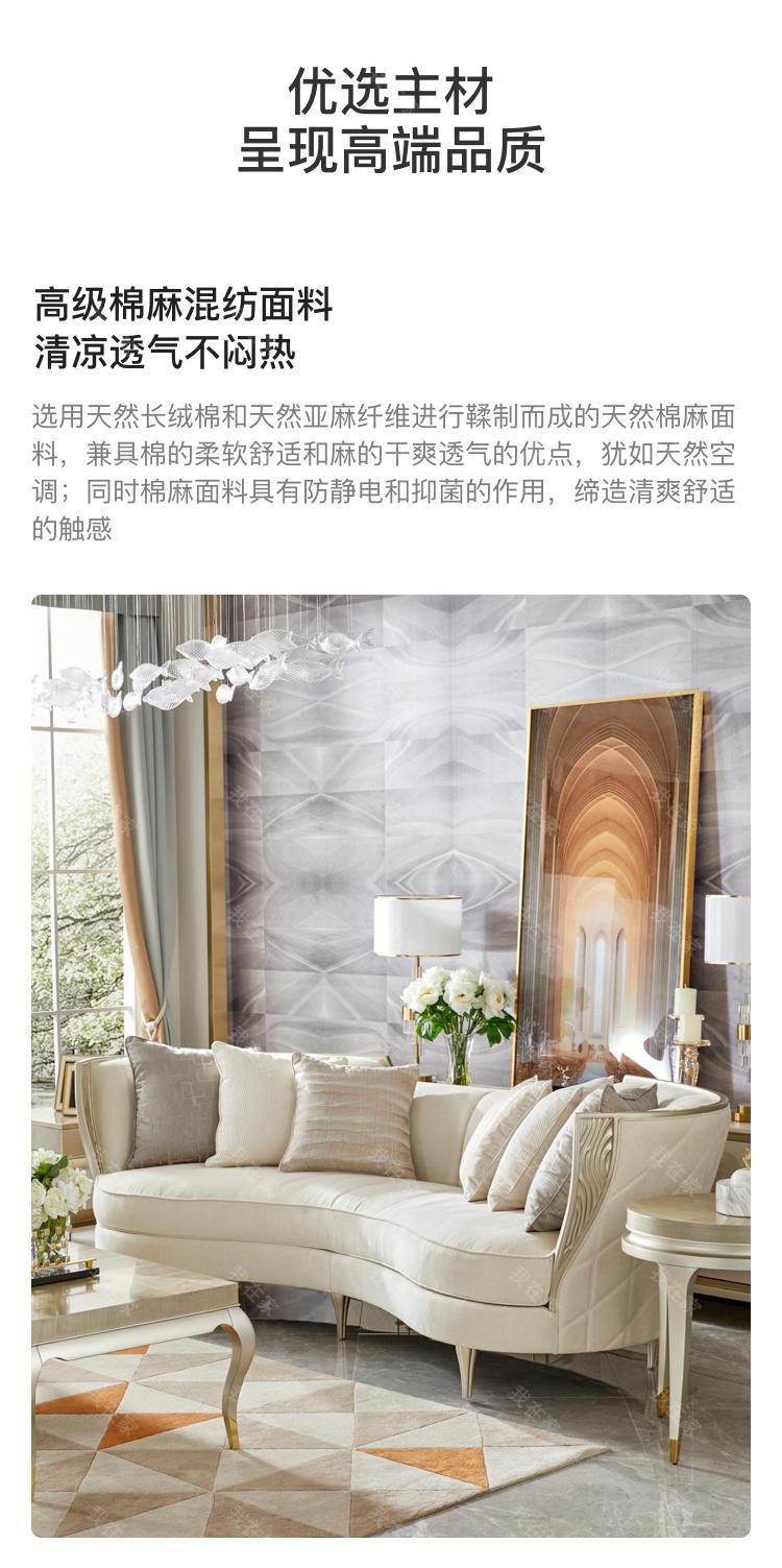 轻奢美式风格莫尔沙发的家具详细介绍