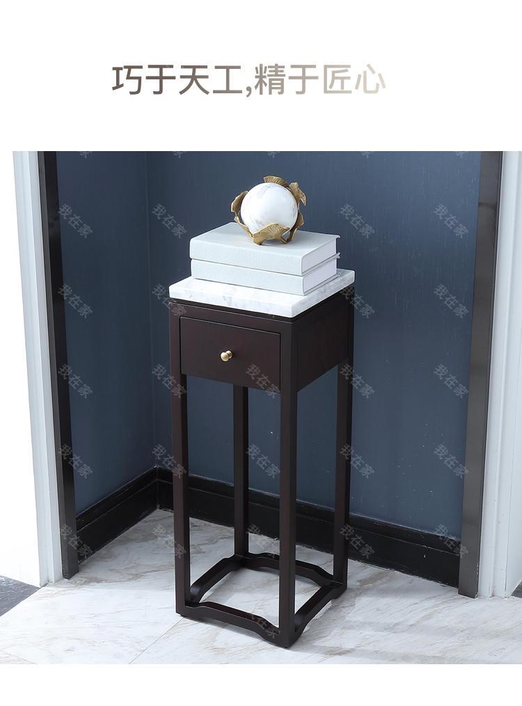 中式轻奢风格西源花架的家具详细介绍