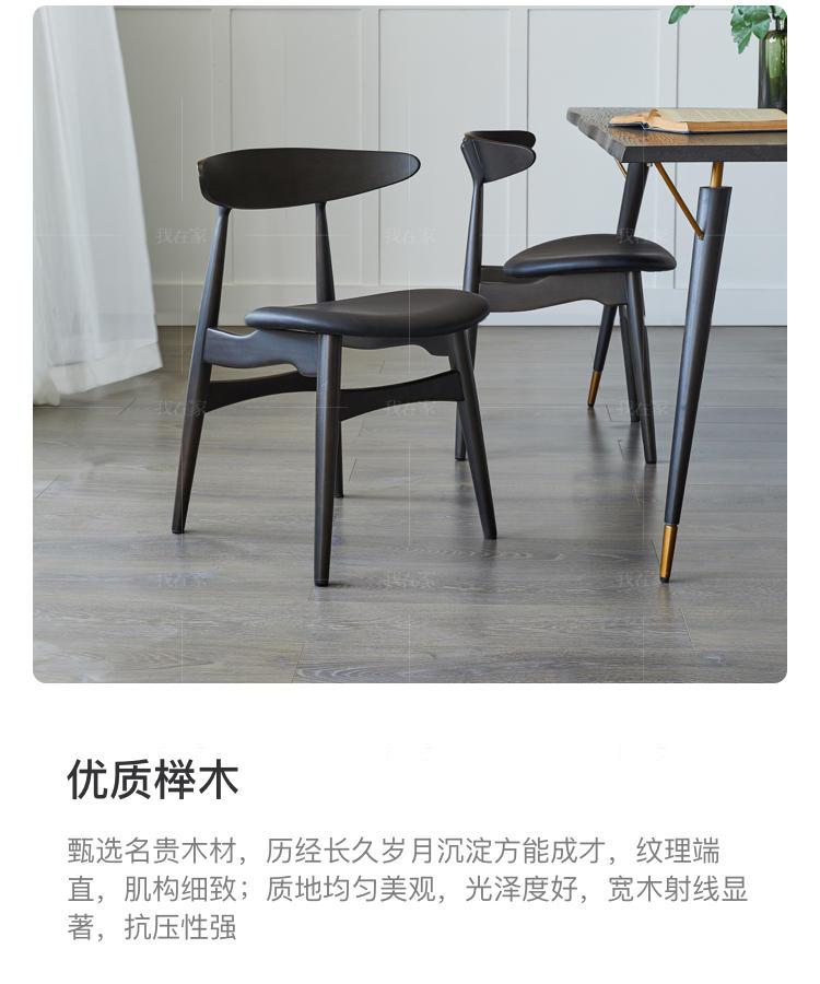 中古风风格艾斯堡餐椅的家具详细介绍