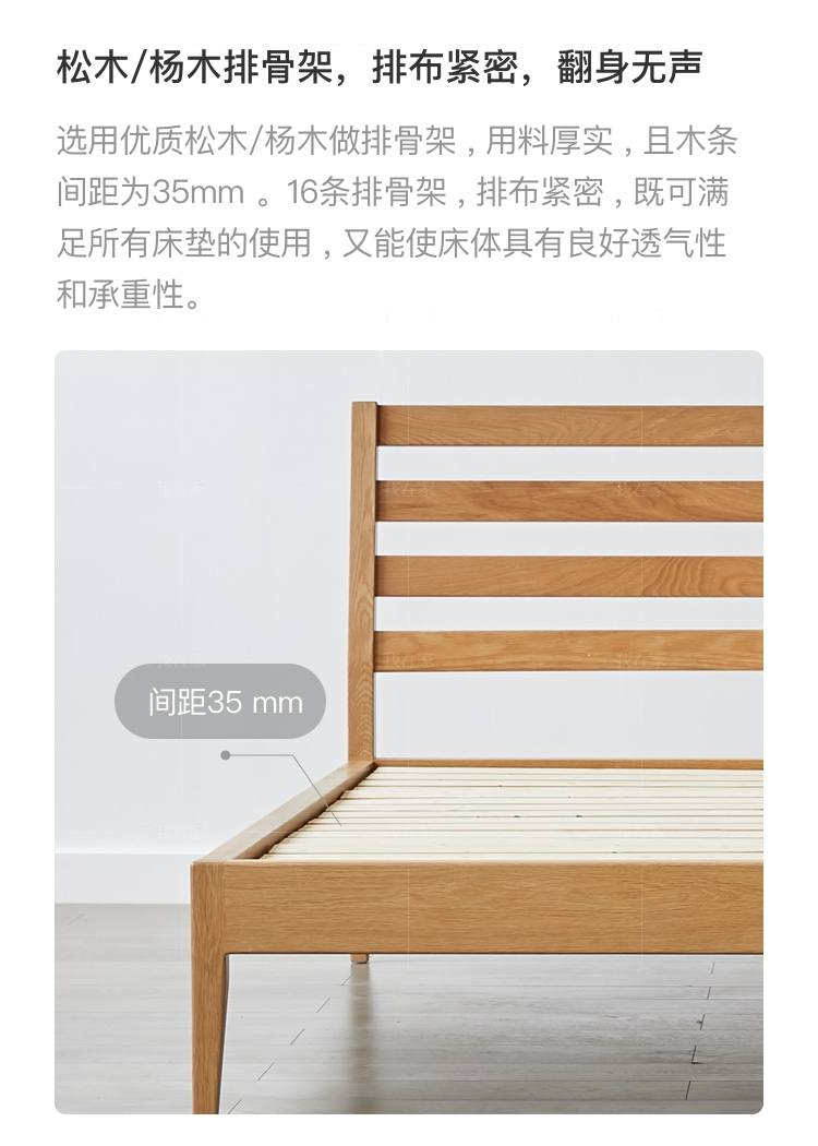 原木北欧风格森岛双人床的家具详细介绍