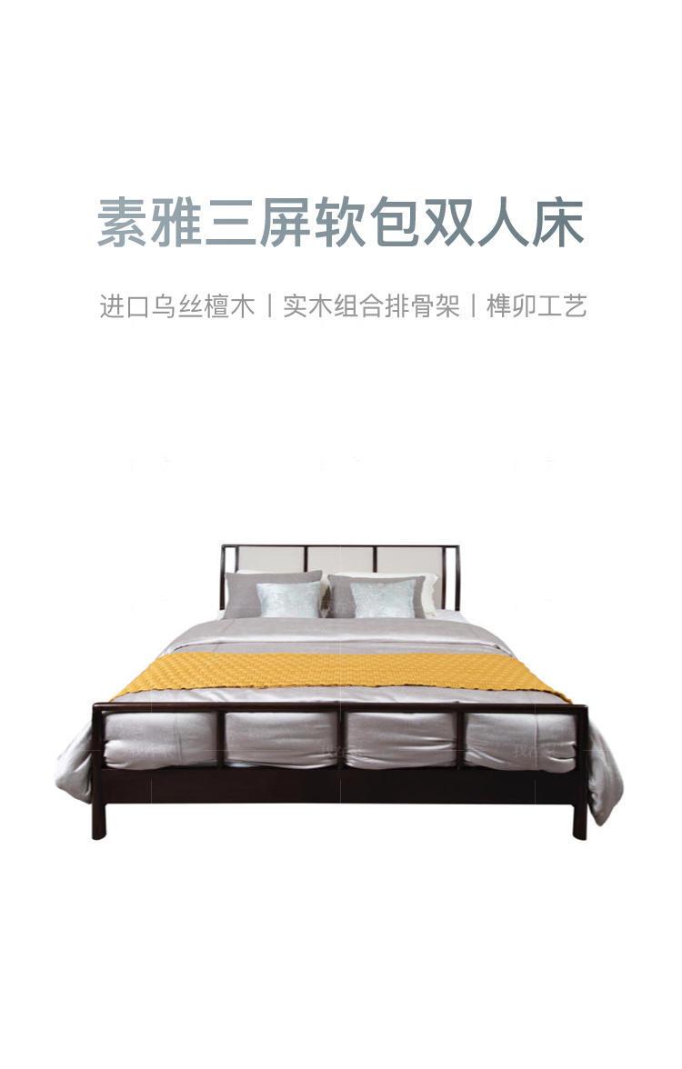 新中式风格锦里双人床的家具详细介绍