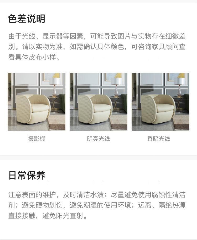轻奢美式风格勃朗特休闲椅的家具详细介绍