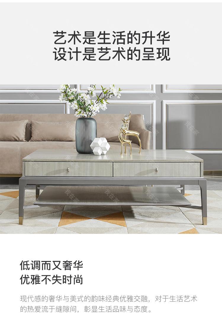 轻奢美式风格维加斯茶几的家具详细介绍