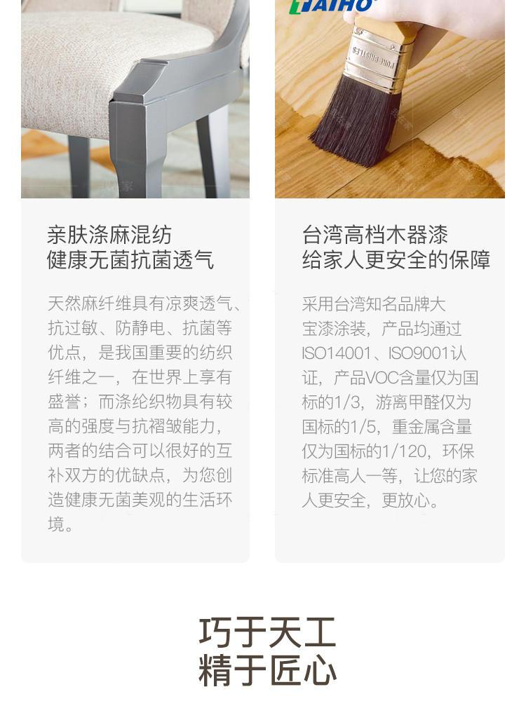 轻奢美式风格艾瑞克餐椅(样品特惠)的家具详细介绍