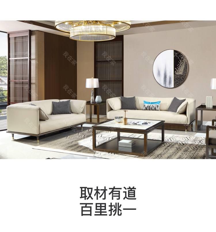 新中式风格幽兰沙发的家具详细介绍