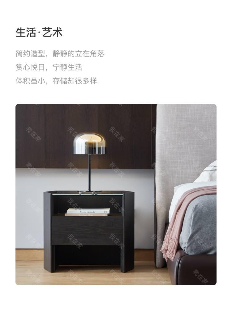 意式极简风格格度床头柜的家具详细介绍