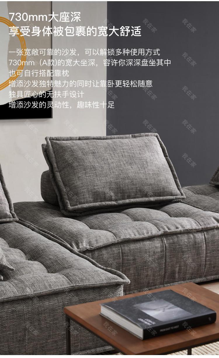 中古风风格尼亚湾布艺沙发的家具详细介绍