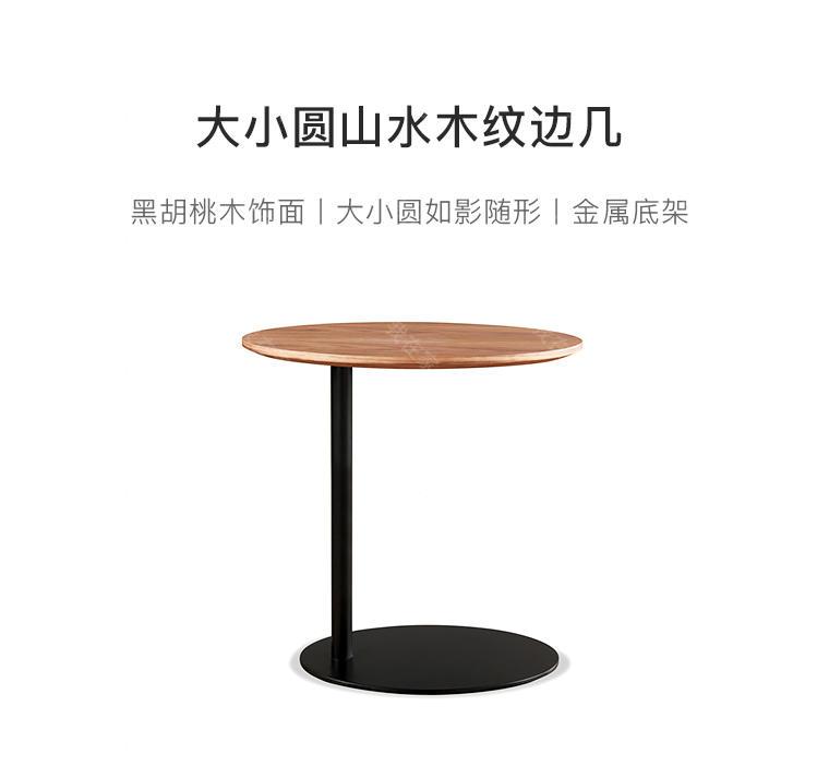 意式极简风格格调边几的家具详细介绍