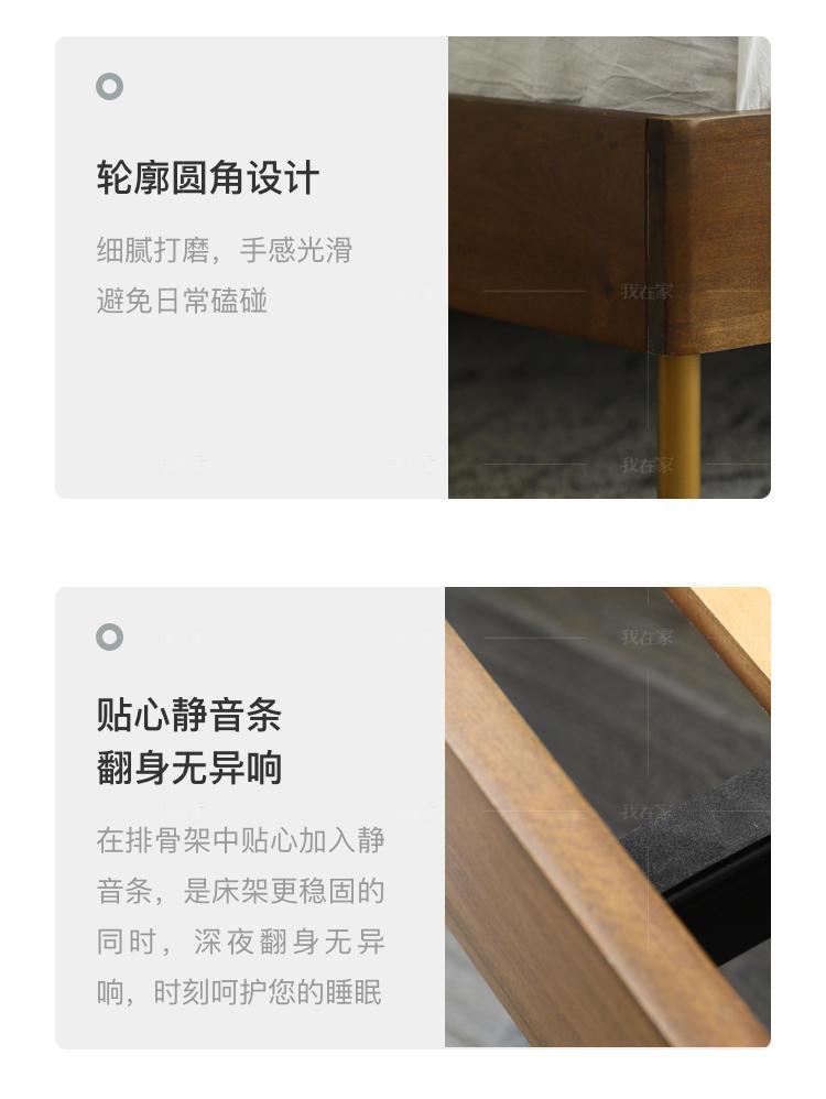 中古风风格艾斯堡双人床的家具详细介绍