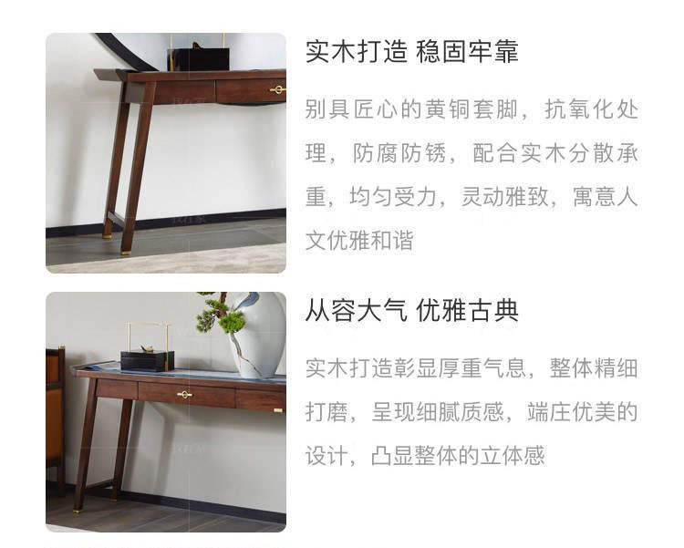 新中式风格微尘玄关桌的家具详细介绍