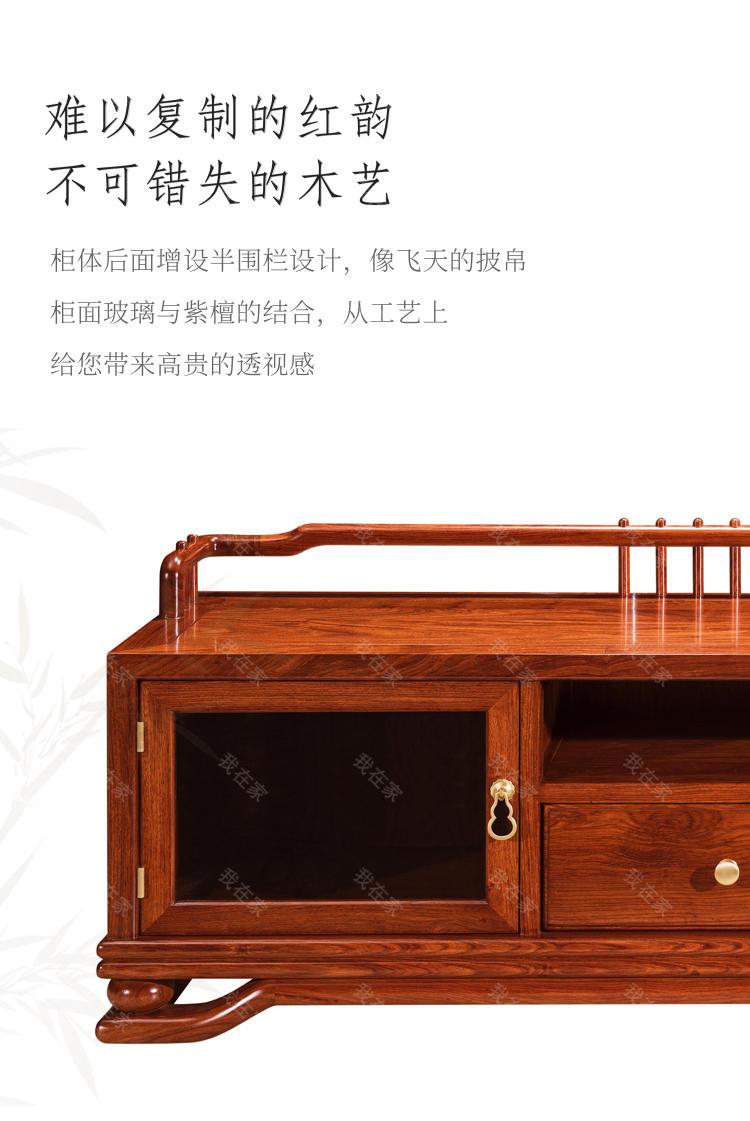新古典中式风格规矩电视柜的家具详细介绍