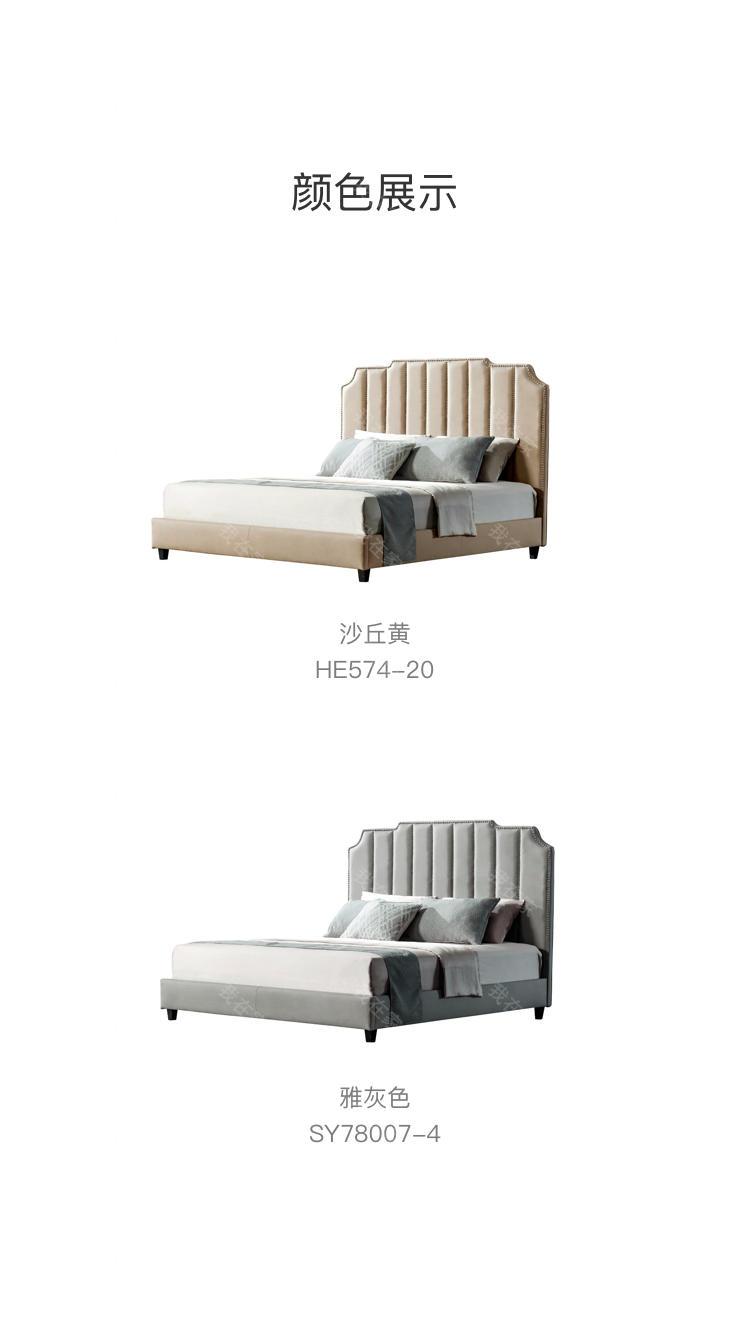 现代美式风格卡斯特双人床的家具详细介绍