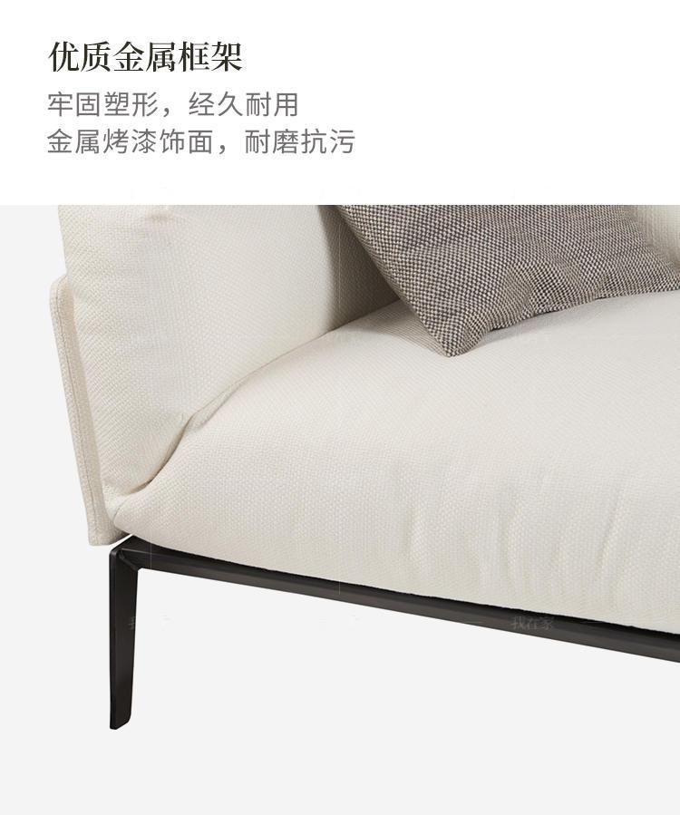 意式极简风格流苏布艺沙发的家具详细介绍